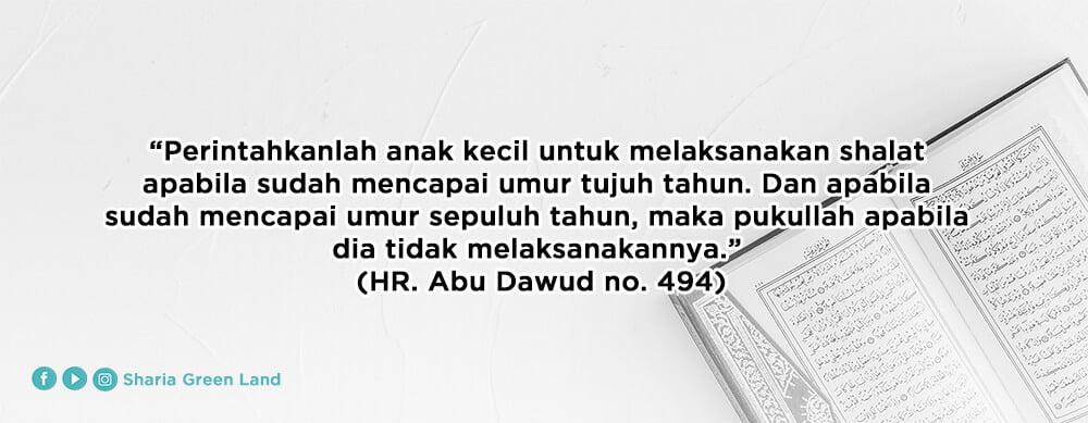 Suami adalah pemimpin dalam keluarga Hadis Abu Dawud