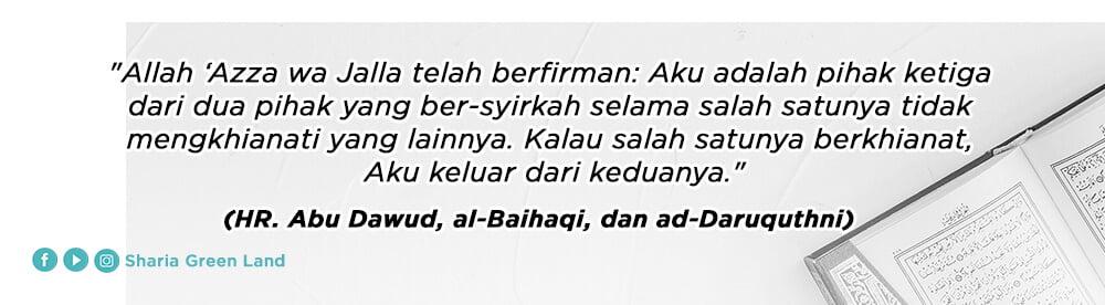 hadis syirkah pada pembahasan syirkah abdan