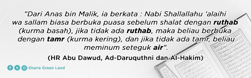 Rasulullah tidak suka tidur sebelum shalat Isya (HR. Bukhari)